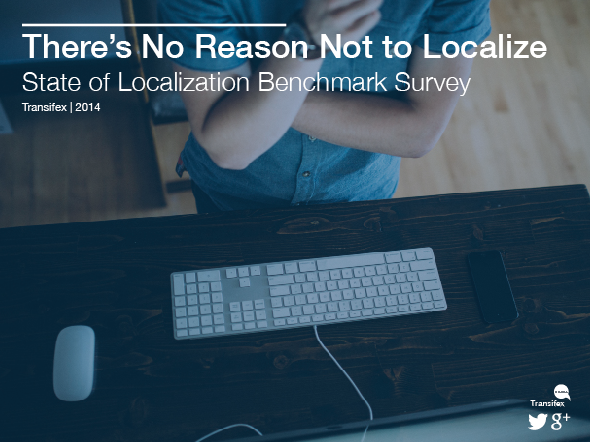 2014 Localization Benchmark Survey Report Cover