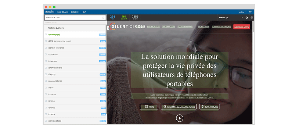 laptophp-live-silentcircle-1
