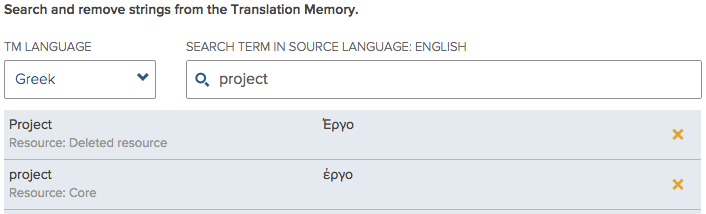 Translation Memory Search and Delete