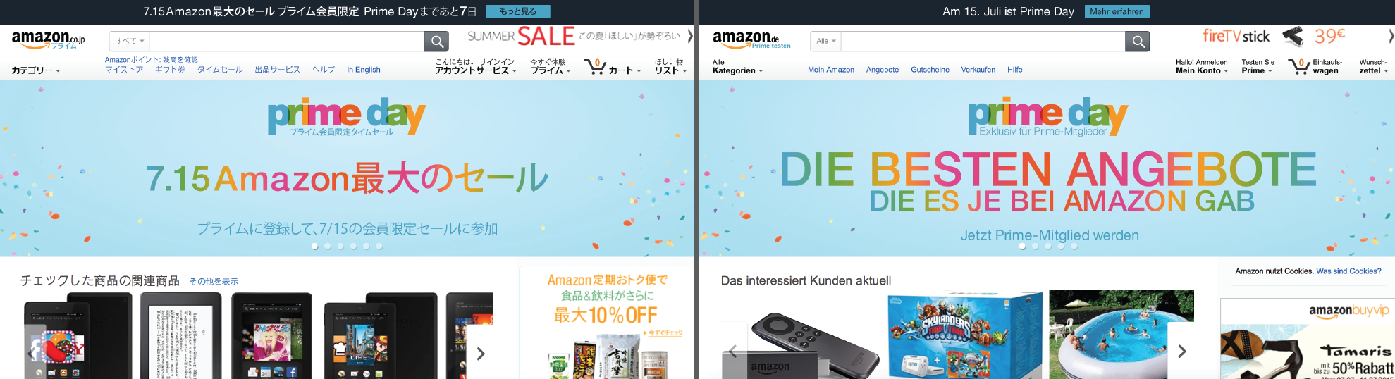 Amazon's homepage in Japanese and German